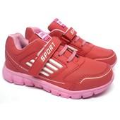 Подростковые кроссовки розового цвета