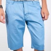 Летние мужские шорты в ассортименте , №187KF001