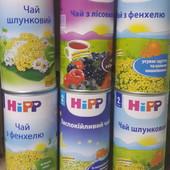 Чай HIPP Хипп с фенхелем, успокаивающий