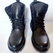 Ботинки зимние , модель Тр - 217 ч