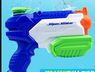Водный пистолет nerf super soaker microburst 2 blaster от hasbro фото №1