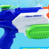 Водный пистолет Nerf Super Soaker microburst 2 Blaster от Hasbro