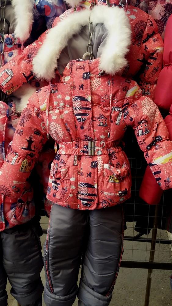 Детский зимний цветной комбинезон-тройка  для девочек 1-5 лет фото №1