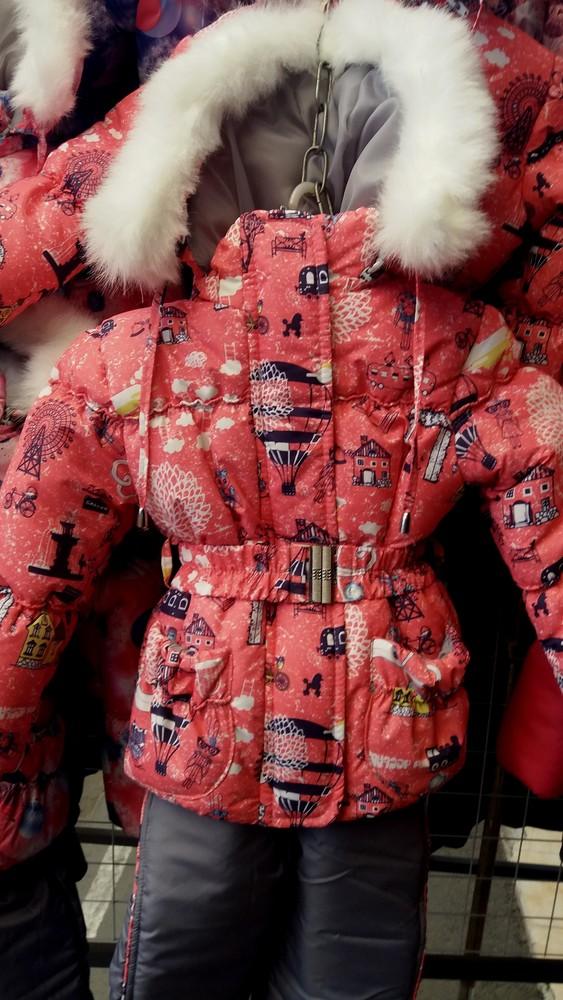 Детский зимний цветной комбинезон-тройка  для девочек 1-5 лет фото №2