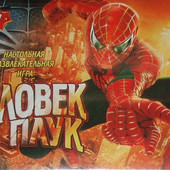 """Игра малая настольная """"Человек паук"""" 0228"""
