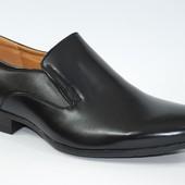 Туфли мужские черные размеры 46-48