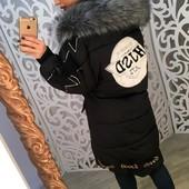 Эксклюзивное пальто . Распродажа! ! Размер: 42,44,46 (8
