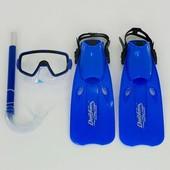 Детский набор для плавания маска, трубка, ласты, размеры 33-41