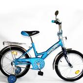 Двухколесный велосипед Baby Tilly для детей 5-8 лет