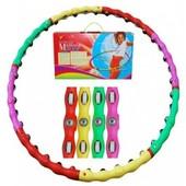 Хула-Хуп с шариками и шипованными роликами BOYU-1108