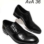 Классические туфли из натур кожи AvA36