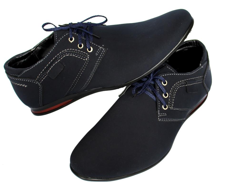 Мужские туфли - мокасины синего цвета (бм-01с) фото №1
