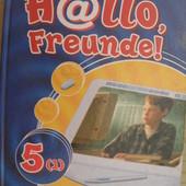 Учебник по немецкому 5 (1) Сотникова Белоусова УП 10