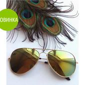 Солнцезащитные очки Rio