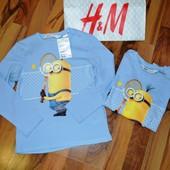 реглани H&M