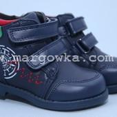 Новые ботинки Tom.M c-t08-63-a размеры 22-26