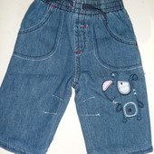 джинсы с х.б подкладкой на модника 0-3 мес