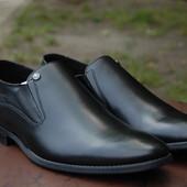 Мужские туфли без шнурков.Натуральная кожа.Стильные и комфортные.