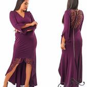 Красивое платье ботал: 50,52,54 (3