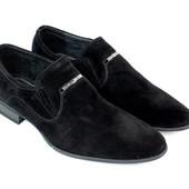 Мужские туфли rs873