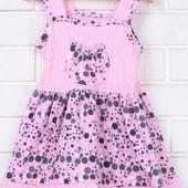 Распродажа - Сарафан на рост 80-104 см платье от Лио