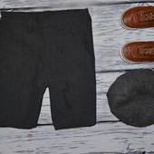 8 - 9 лет 134 см Очень модные фирменныеи очень редкие брючные Шорты для мальчика узкачи