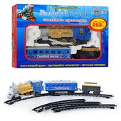 железная дорога 70144 (611) Голубой вагон