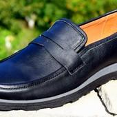 Мужские /туфли Лоферы натуральная кожа код:М