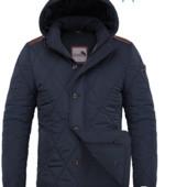 Демисезонная синяя курточка