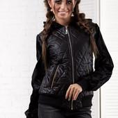 Куртка стеганка с мех рукавами и капюшоном. Размер: 42,44,46 и 48-50, 50-52 (3,2с