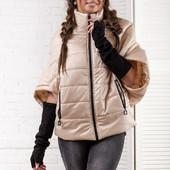 Куртка с рукавами 3/4.  150 синтепон.В расцветках. Размеры: 42~46 (3