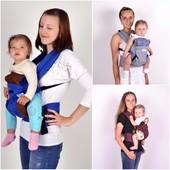 Эрго рюкзак Світ навколо переноска для детей