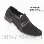 Замшевые классические мужские туфли, 39-45 размеры