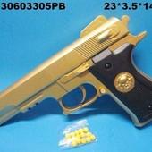 Пистолет 0126-1 с пульками кул.23*3,5*14