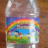 Запаска к мыльным пузырям 0,5 литр