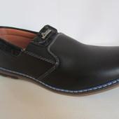 Распродажа классические туфли 36 р на 23 см