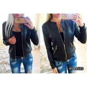 Куртка №1023 А1330