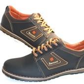 Туфли мужские, натуральная кожа, ТМ Barzoni