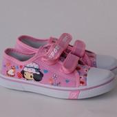 Кеды для девочек. Леопард Н524 светло-розовый