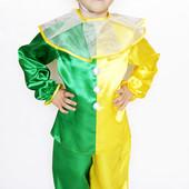 Карнавальный костюм Петрушка №2 (Арлекино)