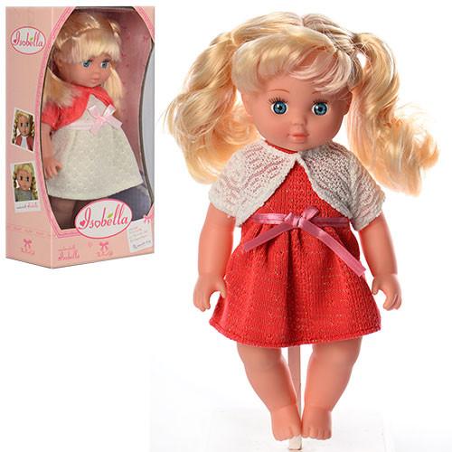 Кукла yl1702a фото №1