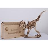 Деревянный 3D пазл - конструктор Аллозавр