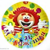 Декор для детского праздника Клоун