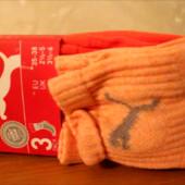Носки Puma плотные оригинал средней высоты
