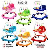 Детские ходунки с подвесными игрушками BW0101