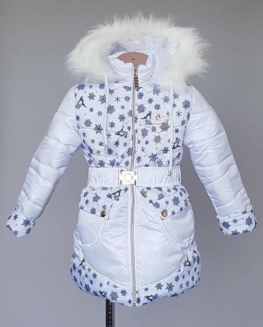 Пальто зимнее на овчине р.122-140 распродажа фото №1