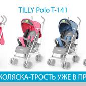 Коляска-трость Tilly Polo T-141 (ткань: лен)