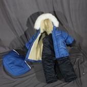 Зимний костюм Тройка для мальчика (5 расцветок)