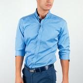 Рубашка мужская с длинным рукавом №94F087