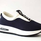 Кроссовки синие спорт